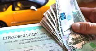 Страховые-выплаты-по-ОСАГО-2016